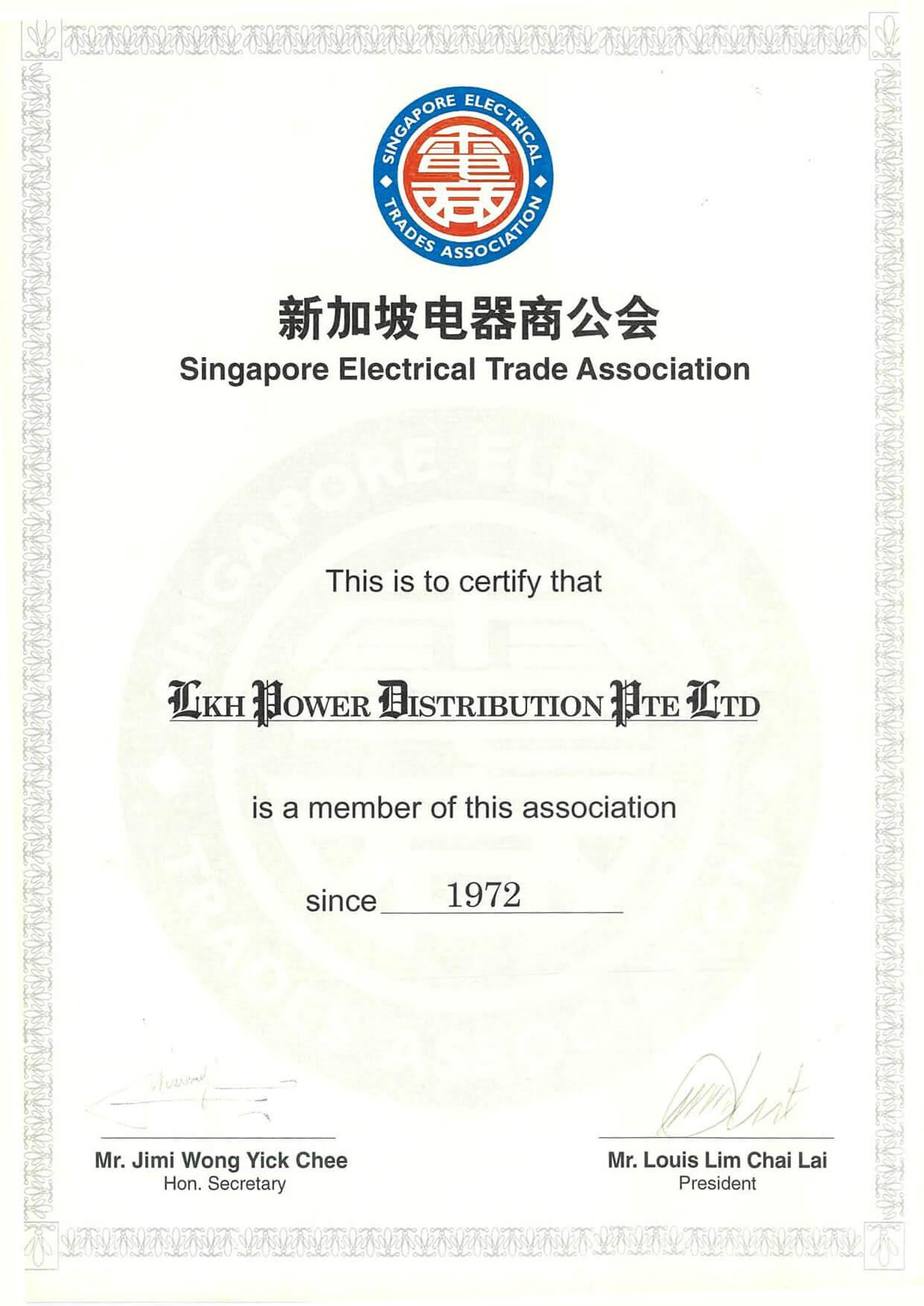 Singapore Electrical Trade Association - lkhpd