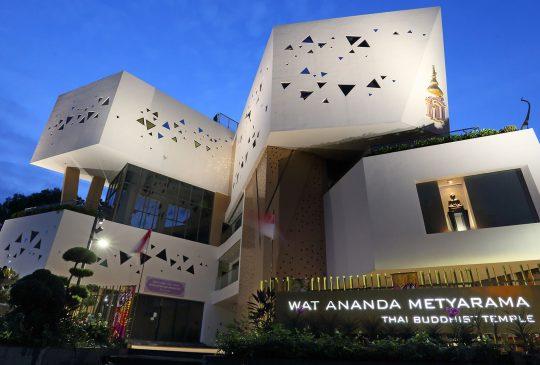 Wat ananda lighting effect banner