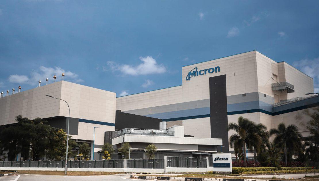 Mircon